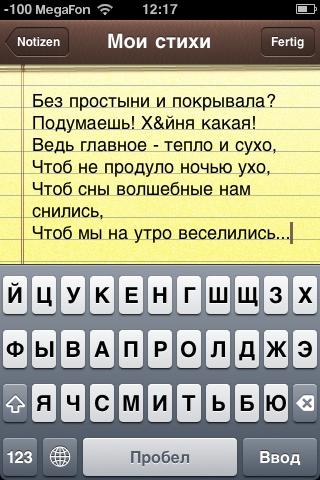 20130105-121925.jpg