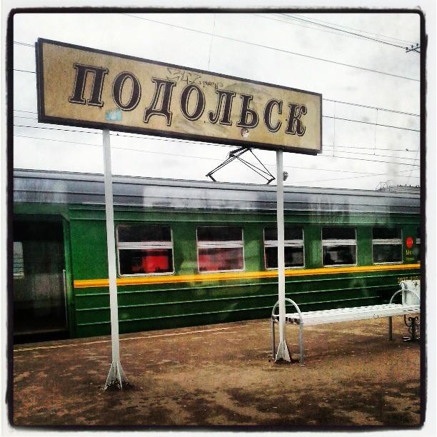 Платформа Подольск