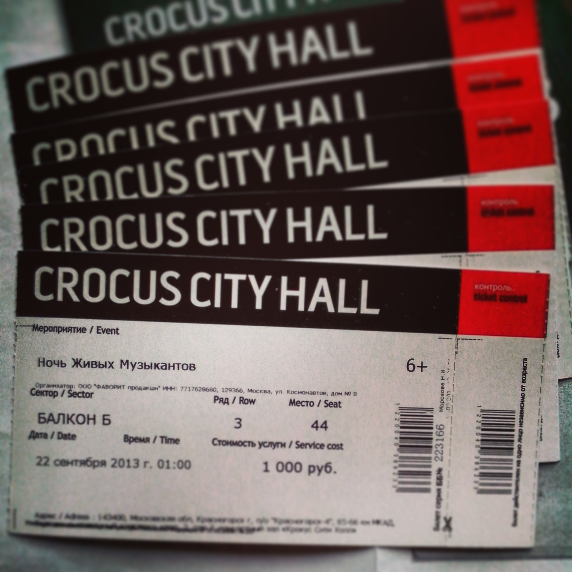 Tickets in crocus city hall