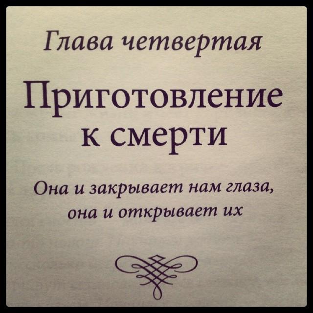 Главное - внимательно прочитать!