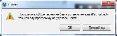 Безымянныйe.png