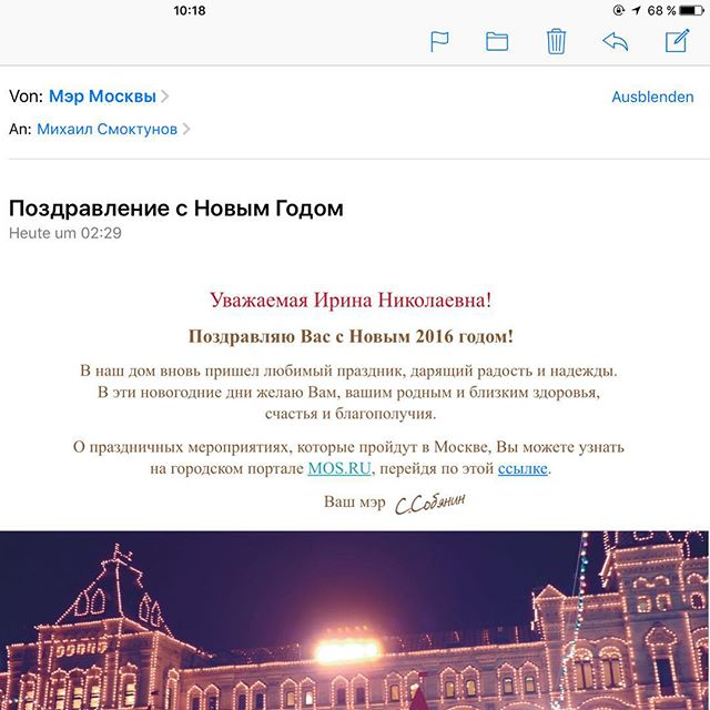 Мэрия Москвы жжёт