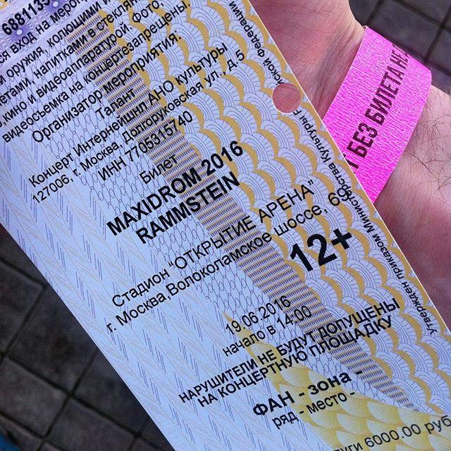 Билет на Maxidrom 2016 в фан-зону!