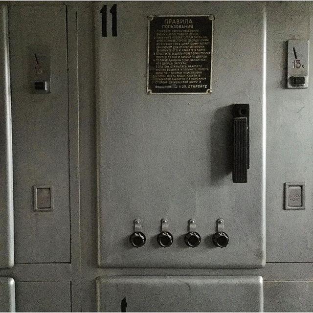 Камера хранения. Автовокзал. Кострома