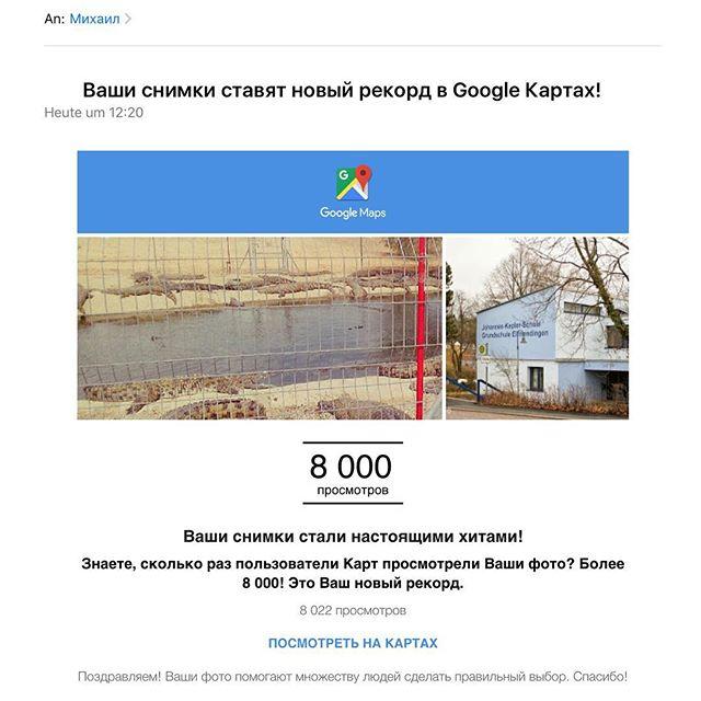 My photos on Google Maps :)