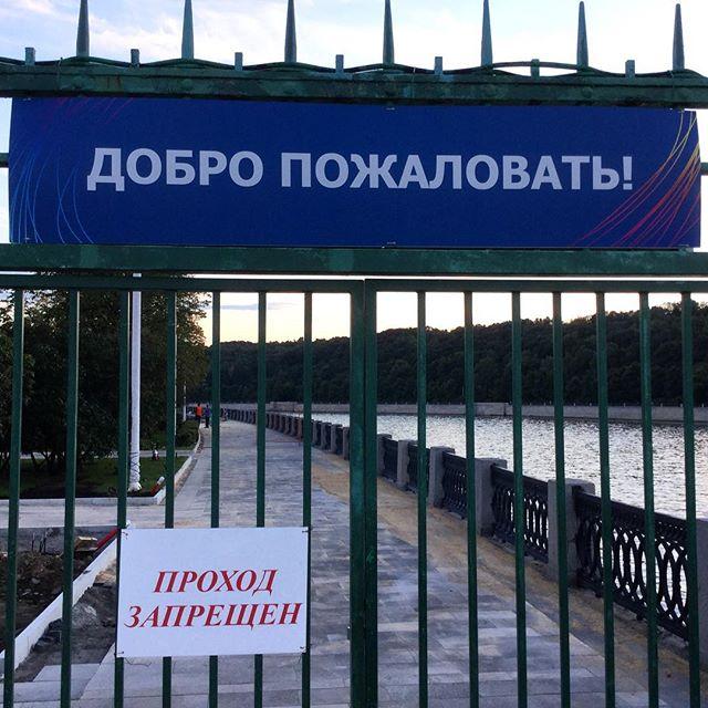 Добро пожаловать или проход запрещён! :)