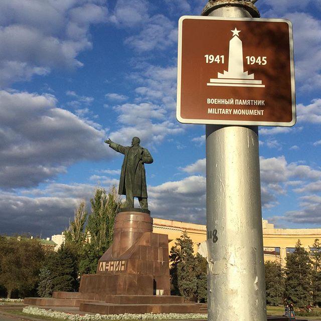 """Военный памятник """"Ленин"""". Волгоград"""