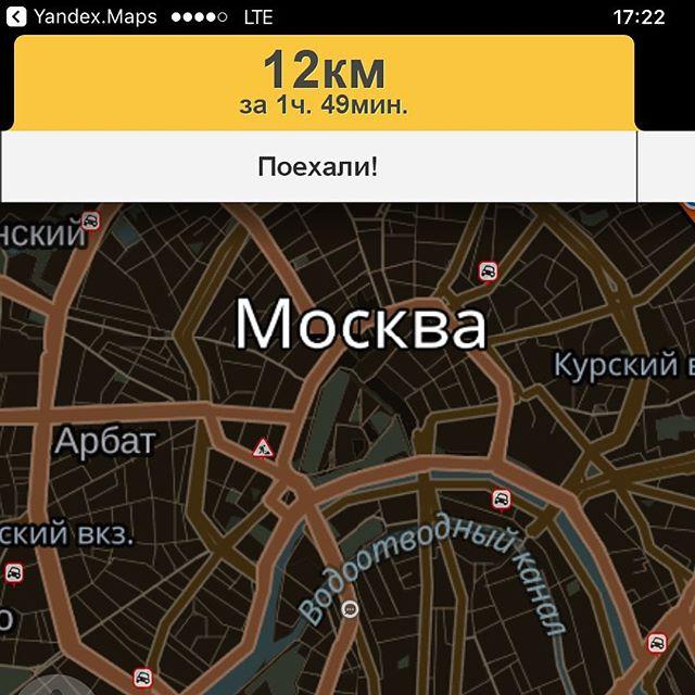 """Непогода в Москве или """"Пешком быстрее!"""""""