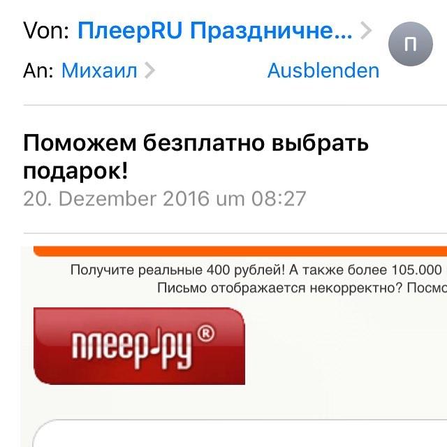 Срочно требуется грамотей в плеер.ру